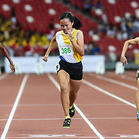 2018 National Schools Track and Field Championships