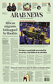 April 04, 2021 (ASIA-PACIFIC): Front-page: Today's Newspapers In Asia-Pacific