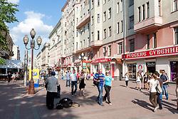 Stock photo of arbat sreet in russia