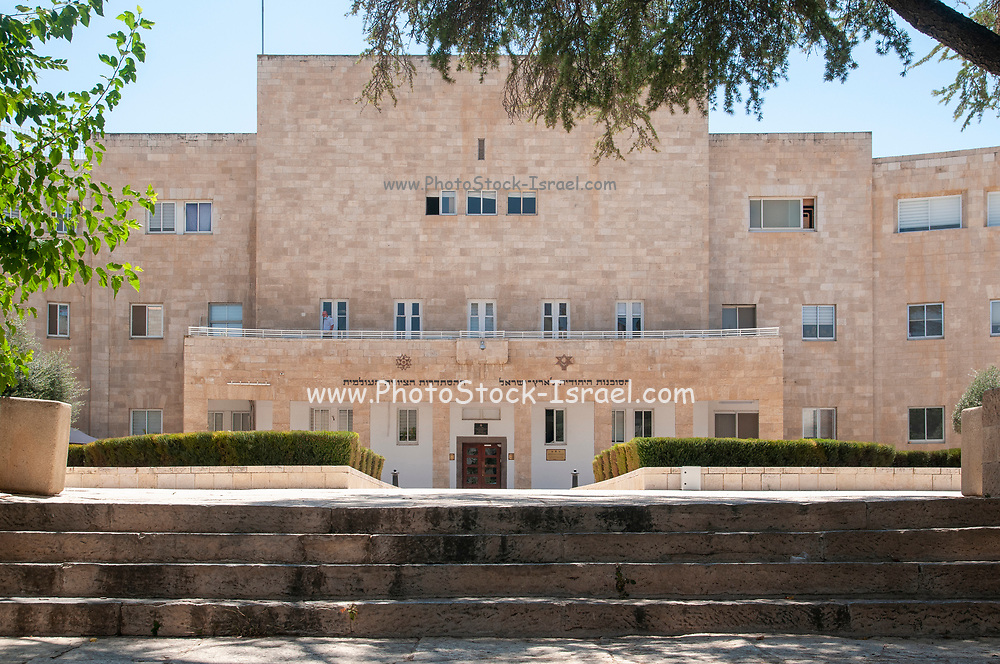 The National Institutions designed in 'Modified International Style' by architect Yohanan Rattner, the building was erected from 1928 to 1936.<br /> Its three wings house The Jewish Agency, The Jewish National Fund and Keren Hayesod. Here the Knesset (Parliament) held its first sessions and Dr. Chaim Weizmann was Sworn in as Israel's first president [see file W4CDN2 at alamy for an image of this event]