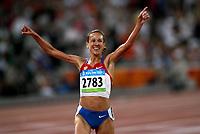 Friidrett Olympiske Leker / OL / 2008 16.08.2008 <br /> winner 3000 m steeplechase  Gulnara Galkina-Samitova , RUS