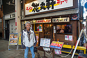 Ramen Noodle Shop, Dotonbori, Osaka, Japan