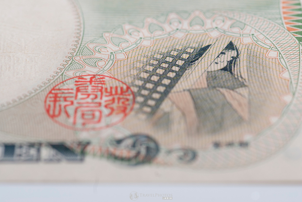 A close up of a very rare Japanese 2,000 yen banknote which is often no longer accepted and is out of circulation.