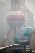 The Oriental Pearl Tower in the Pudong District in the mist, Shanghai