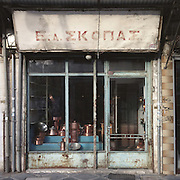 A coppersmith's shop in Anexartisias Str, Ioannina: 'In the back room used to be the workshop, but the coppersmith died three years ago'