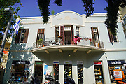 Eclectic Style Architecture In Tel-Aviv, Israel at 3 Bialik Street