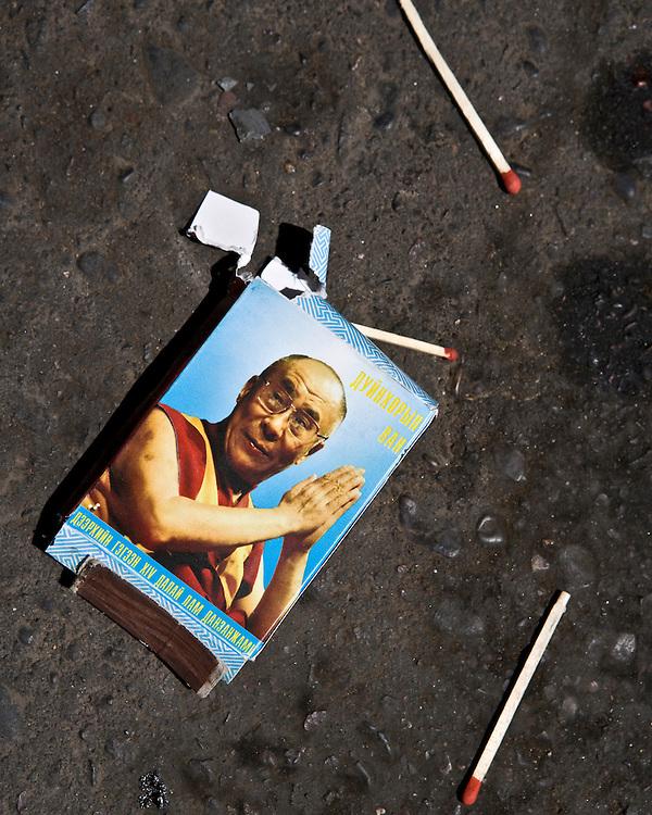 Dalai Lama on a matchbook