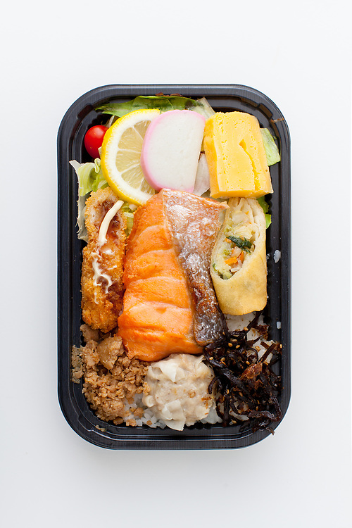 Salmon Bento from Ennju ($8.17)