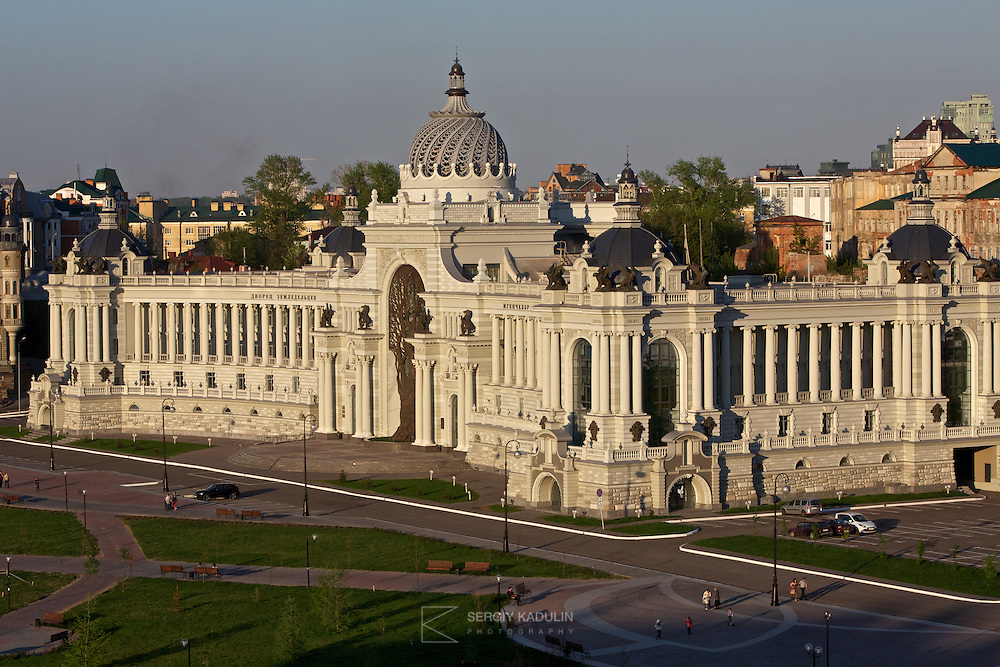 Architectural daylight view onto building of Ministry of Agriculture in Kazan, Tatarstan, Russia.
