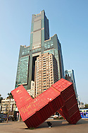 Kaohsiung 85 is the second tallest building in Taiwan.