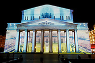 General view of Bolshoi theater during the 2018 FIFA World Cup Russia on June 13, 2018 in Moscow, Russia - Photo Thiago Bernardes / FramePhoto / ProSportsImages / DPPI