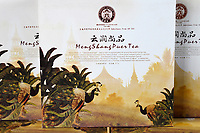 Tea with Peacocks on package, advertisement, Dehong Prefecture, Yunnan Province, China