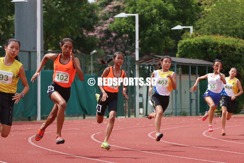Bishan Stadium, Monday, April 25, 2016 — Nur Ria Isabelle Binte Suhimi of Singapore Sports School was the only runner who finished under 27 seconds in the C Division girls' 200m final at the 57th National Schools Track and Field Championships.