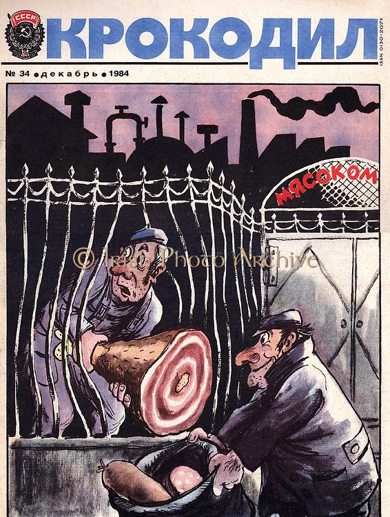 Soviet Russian cartoon from the Cold War Era. 1980's