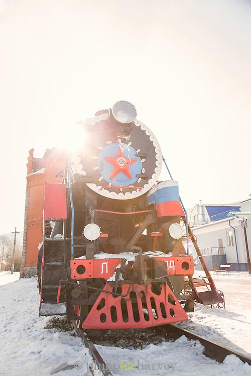 Train monument in Listvyanka, Port Baykal, Russia