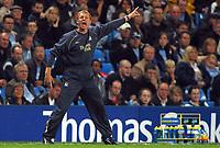 Photo: Paul Thomas.<br /> Manchester City v Portsmouth. The Barclays Premiership. 23/08/2006.<br /> <br /> Stuart Pearce, Man City manager.