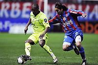 Fotball<br /> Frankrike<br /> Foto: DPPI/Digitalsport<br /> NORWAY ONLY<br /> <br /> FOOTBALL - FRENCH CHAMPIONSHIP 2007/2008 - L1 - SM CAEN v FC VALENCIENNES - 05/04/2008 - MODY TRAORE (VAL) / JUAN EDUARDO OUADDOU