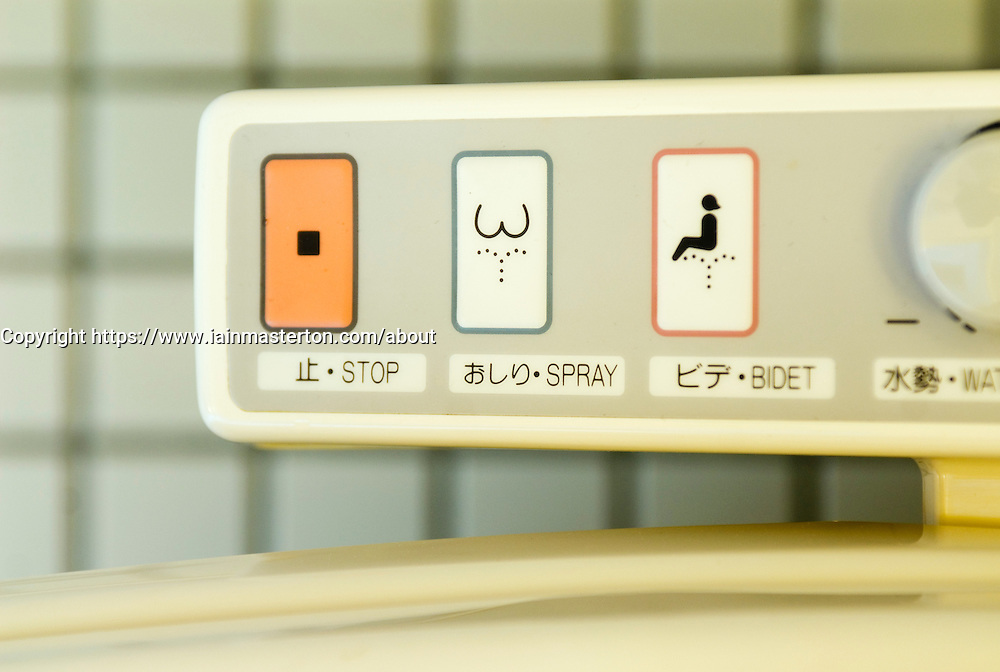 Detail of control panel of electronically operated toilet in Japan
