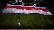 Zakończenie blokady przejścia granicznego z Białorusią w Bobrownikach - 12.06.2021