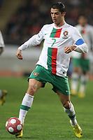 World Cup 2010 Preview - Portugal Team. In picture: Cristiano Ronaldo . **File Photo** 20100303. PHOTO: Ricardo Estudante/CITYFILES