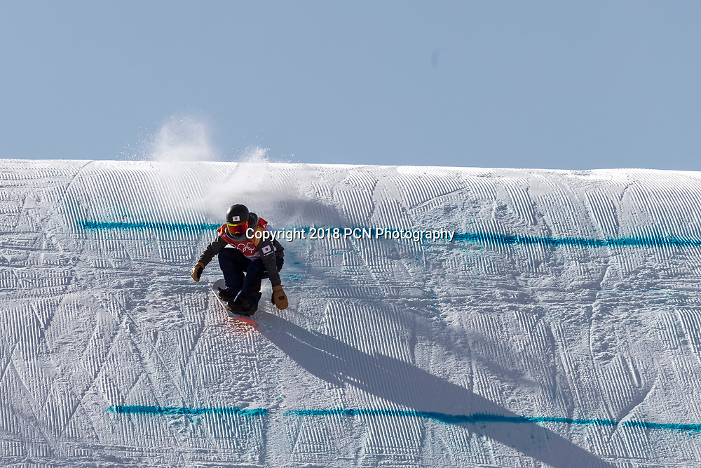 Yuka Fujimori (JPN) competing in the Women's Snowboarding  Slopestyle at the 2018 Olympic Winter Games
