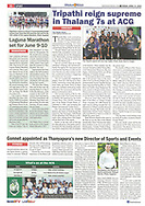 https://www.thephuketnews.com/tripathi-reign-supreme-in-phuket-66862.php#xfRK2oO9K1AFFU5U.97