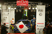 AUTO - WRC 2004 - JAPAN RALLY - HOKKAIDO 05/09/2004 - PHOTO : FRANCOIS BAUDIN / DPPI<br />PETTER SOLBERG (NOR) / SUBARU IMPREZA WRC - AMBIANCE - PORTRAIT