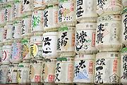 Japan, Tokyo, Meiji Shinto Shrine Sake Kegs