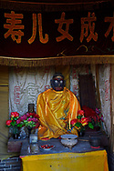 The Jade King Shrine, at the Taoist Tian Feng Ling Temple, Beiyue Hengshan Mountain, Datong, Hunyuan County, Shanxi Province, China