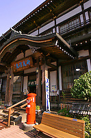 Takegawara Spa is Beppu's most famous bath house, offering sand and regular baths in an atmosphere of the past.