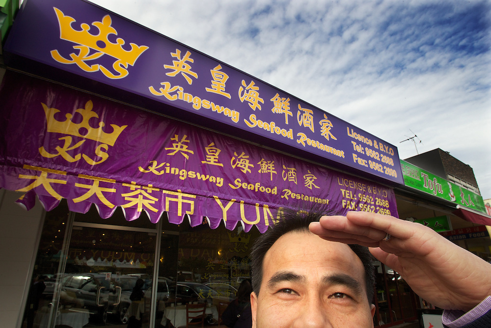 Timui, owner of Kingsway Seafood Restaurant. Kings Way Glen Waverly, known as a new asian centre. Pic By Craig Sillitoe CSZ / The Sunday Age.2/08/2012 melbourne photographers, commercial photographers, industrial photographers, corporate photographer, architectural photographers, This photograph can be used for non commercial uses with attribution. Credit: Craig Sillitoe Photography / http://www.csillitoe.com<br /> <br /> It is protected under the Creative Commons Attribution-NonCommercial-ShareAlike 4.0 International License. To view a copy of this license, visit http://creativecommons.org/licenses/by-nc-sa/4.0/.