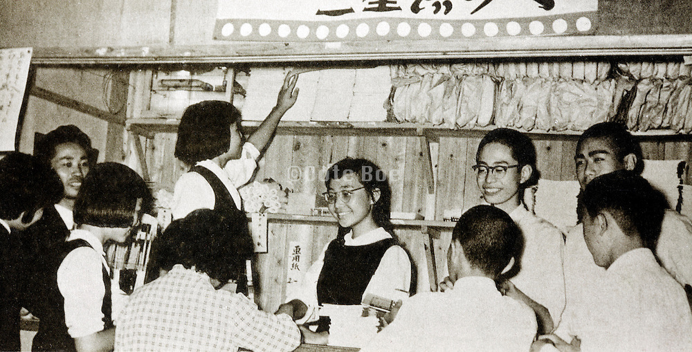 junior high classroom with students Japan 1958
