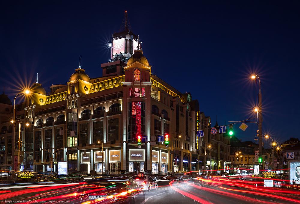 "Mandarin Plaza at night, Bessarabka, Kyiv.<br /> Вечерняя съемка архитектуры. Торгово-офисный центр ""Мандарин-Плаза"" и ""Арена"", Киев."