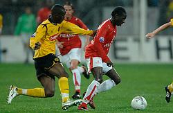 09-05-2007 VOETBAL: PLAY OFF: UTRECHT - RODA: UTRECHT<br /> In de play-off-confrontatie tussen FC Utrecht en Roda JC om een plek in de UEFA Cup is nog niets beslist. De eerste wedstrijd tussen beide in Utrecht eindigde in 0-0 / Loic Loval en Sekou Cisse<br /> ©2007-WWW.FOTOHOOGENDOORN.NL