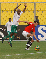 Photo: Steve Bond/Richard Lane Photography.<br /> Egypt v Zambia. Africa Cup of Nations. 30/01/2008. no way through for Joseph Musonda (L) with Ibrahim Said (R) blocking his way