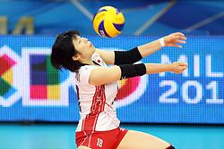 Japan Sayaka Tsutsui  digs