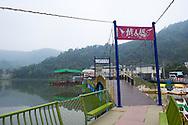 Carp Lake near Puli, Taiwan.