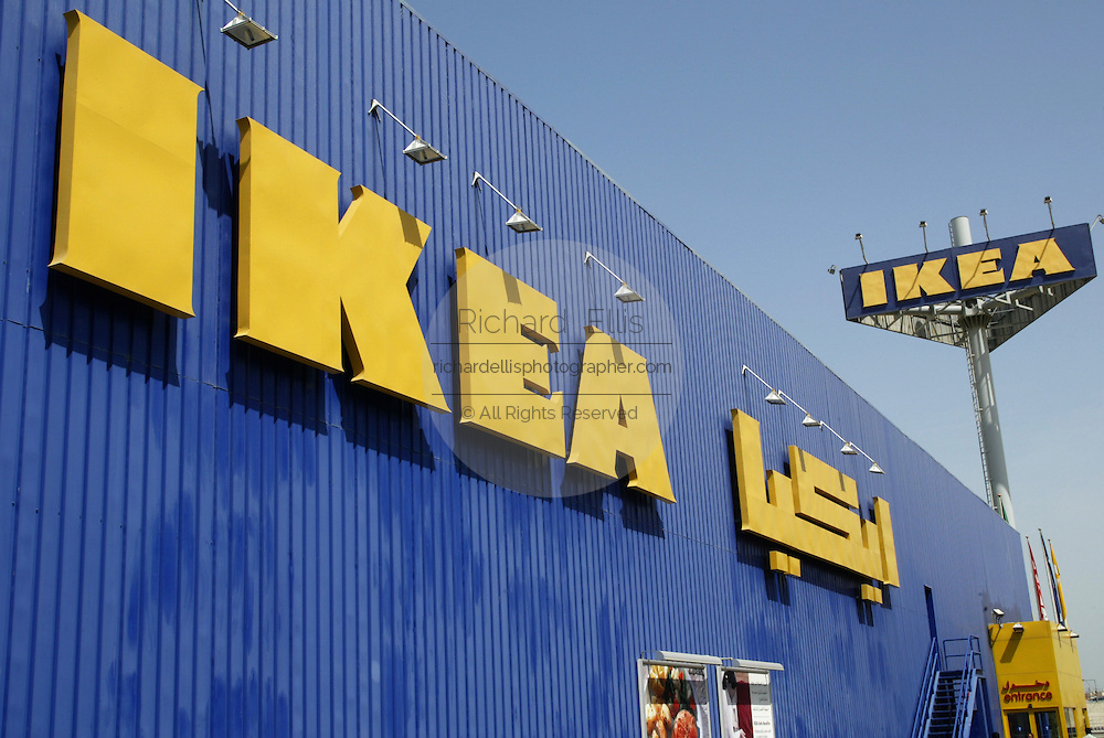 The exterior of an Ikea furniture store in Kuwait City with the sign in Arabic.