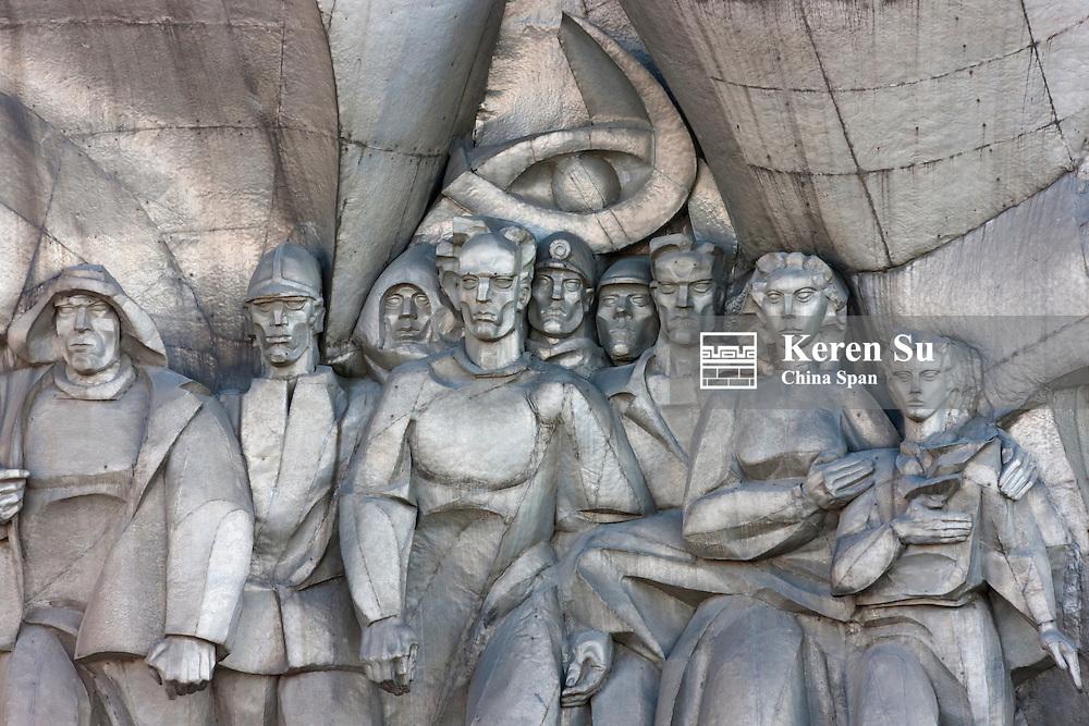 Socialist wall sculpture from the Sovient era, Minsk, Belarus