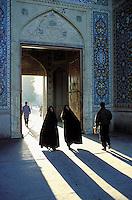 Shah Cherâgh mausoleum - Shiraz - Iran