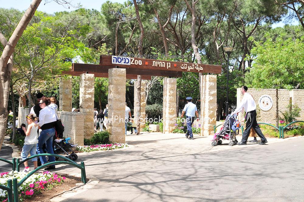 "Israel, Haifa, Gan Ha'em (""the mother's garden"") on the Carmel Mountain The Haifa zoo"
