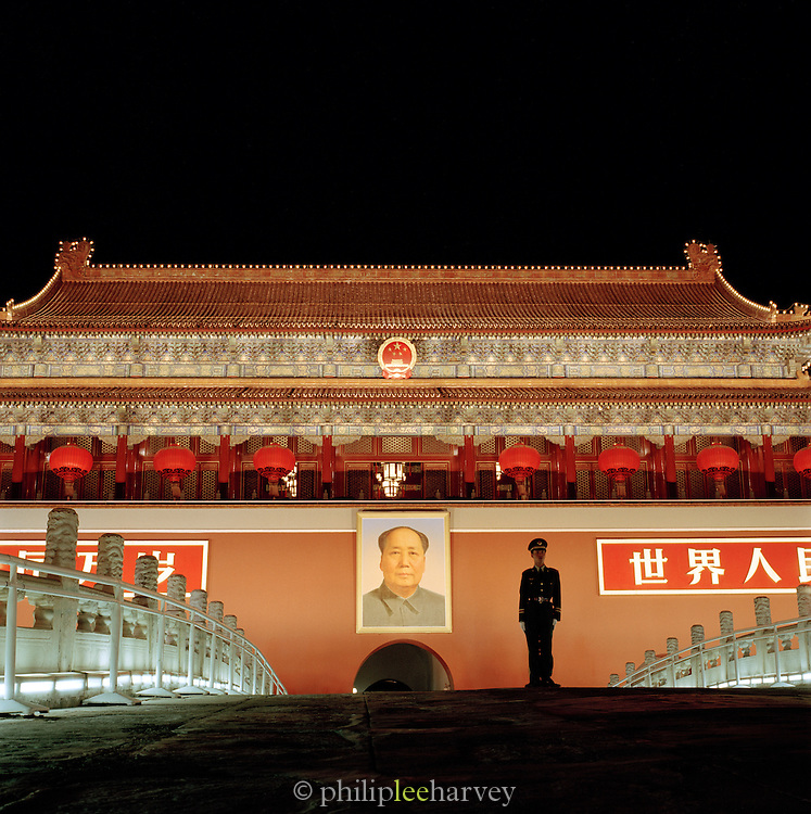 Tiananmen Gate, the entrance to the Forbidden City, Beijing, China