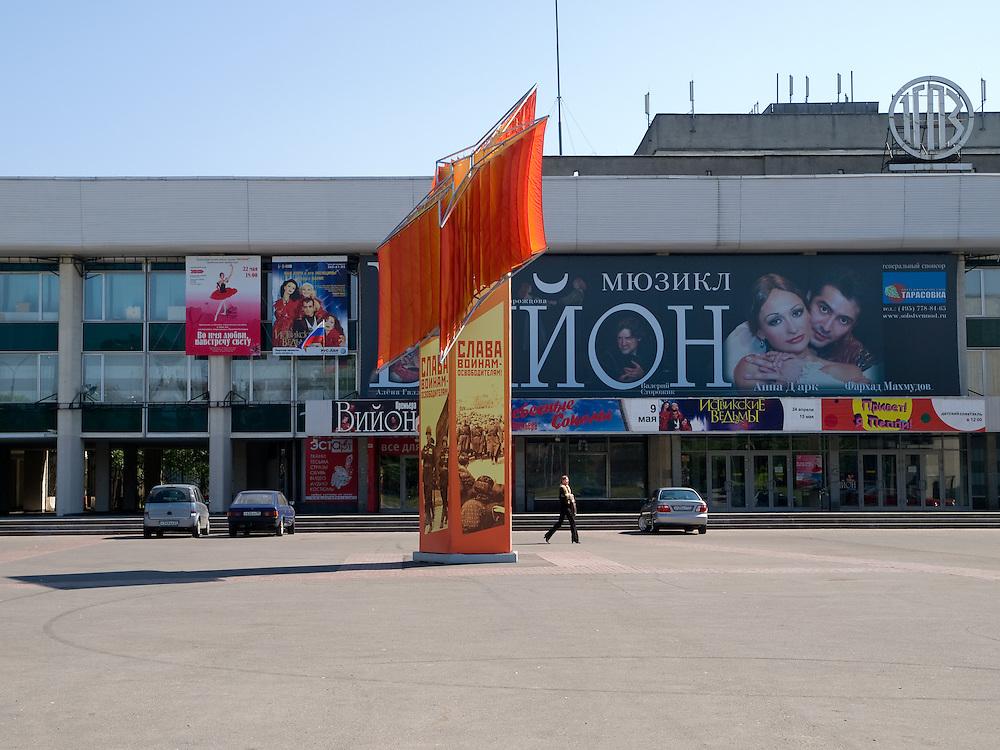 Moskau/Russische Foederation, RUS, 08.05.2008: Am 23. Oktober 2002 besetzten Mitglieder der tschetschenischen Terrororganisation Riyadh as-Salihin (Gaerten der Rechtschaffenen) das Nord-Ost Theater und nahmen die etwa 800 Gaeste als Geiseln. Die Geiselnehmer forderten die Beendigung des Tschetschenienkrieges durch Abzug der russischen Truppen. Die Geiselnahme wurde am 26. Oktober blutig von Spezialeinsatzkraeften beendet.<br /> <br /> Moscow/Russian Federation, RUS, 08.05.2008: The Moscow theater hostage crisis, also known as the 2002 Nord-Ost siege, was the seizure of a crowded Moscow theatre on October 23, 2002 by about 40 armed Chechen militants who claimed allegiance to the separatist movement in Chechnya. They took 850 hostages and demanded the withdrawal of Russian forces from Chechnya and an end to the Second Chechen War.