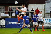 Jimmy Ball. Nuneaton Town Football Club 1-1 Stockport County Football Club, Vanarama National League North, 12.11.16.