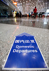 Floor sign to domestic departures  of new Terminal 3 at Beijing International Airport 2009