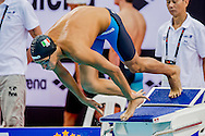 MEGLI Filippo ITA<br /> 200 Freestyle Men Heats<br /> Day02 26/08/2015 - OCBC Aquatic Center<br /> V FINA World Junior Swimming Championships<br /> Singapore SIN  Aug. 25-30 2015 <br /> Photo A.Masini/Deepbluemedia/Insidefoto