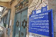 "Israel, West Jerusalem, Machane Yehuda neighbourhood, ""Shauli and Kashi"" Persian Synagogue (est. 1903)"