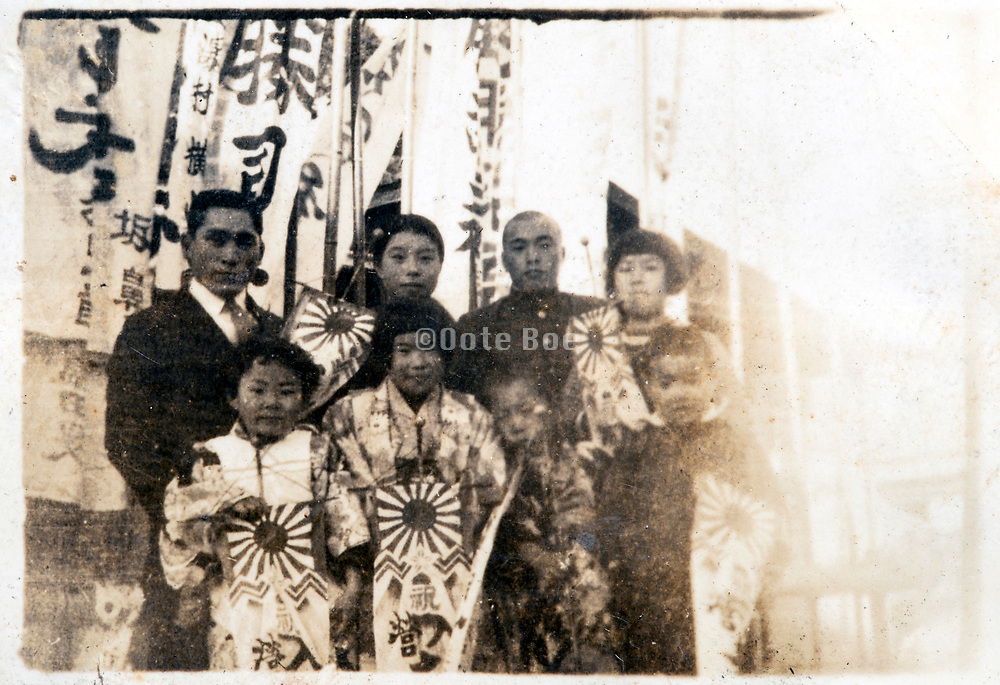 family picture Japan ca 1930s