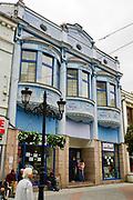 Facade of a building, Plovdiv, Bulgaria