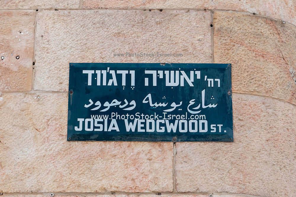 Josia Wedgwood street sign in Jerusalem. Colonel Josiah Clement Wedgwood, 1st Baron Wedgwood, DSO, PC, DL (16 March 1872 – 26 July 1943), sometimes referred to as Josiah Wedgwood IV, was a British Liberal and Labour politician who served in government under Ramsay MacDonald. He was the great-great-grandson of the famous potter Josiah Wedgwood. In October 1926, Wedgwood, a devoted Zionist, visited Palestine and challenged the Mandatory government's policies in his 1928 book The Seventh Dominion, accusing the British administration of hindering the country's social and economic development